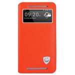 果时代HTC One保护套 手机配件/果时代