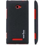 奇克摩克 HTC 8X流沙防滑手机壳 手机配件/奇克摩克