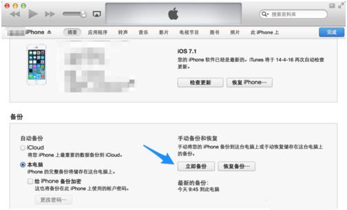 【苹果手机密码忘了怎么解锁?