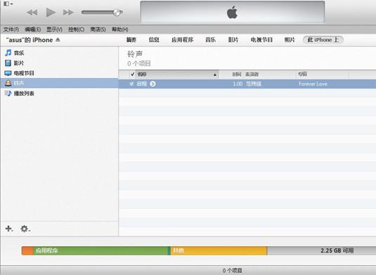 苹果手机铃声要求:小于40秒、M4R格式。由于下载的歌为mp3格式,并且大于40秒。所以我们要把下载好的歌用转换为M4R格式,并裁剪为小于40秒的歌曲。 方法:编辑-偏好设置-常规下源选项里在铃声的前面打钩