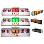 博雅曼p7.62模组出租车顶灯屏 LED显示屏/博雅曼
