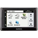 Garmin佳明C265 DVD导航/Garmin佳明