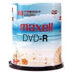 MAXELL DVD-R 16速 4.7G 珍珠白(100片桶装) 盘片/MAXELL