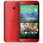 耐尔金HTC One时尚版E8防爆钢化玻璃膜(9H直边) 手机配件/耐尔金