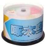 啄木鸟DVD+R光盘50片装(K系列/每片) 盘片/啄木鸟