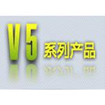 致远A6-V5协同管理软件 OA办公软件/致远