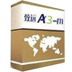 致远A3协同管理软件 OA办公软件/致远