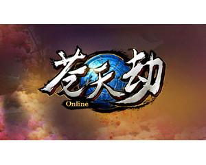 网络游戏《苍天劫》图片
