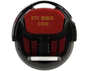 思维车ETC-S500(红色)