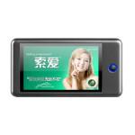 索爱 V78(8GB) MP4播放器/索爱