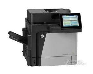 惠普HP M630h A4黑白激光数码多功能打印复印扫描一体机 复合机