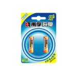 南孚 充电电池耐用型五号(AA)2节1650毫安 数码配件/南孚