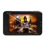 昂达 VX545HD(8GB) MP3播放器/昂达