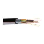 好光景 4芯单模松套层胶式室外光缆(GYTS) 光纤线缆/好光景