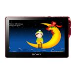 索尼 PMX-M77(4GB) MP4播放器/索尼