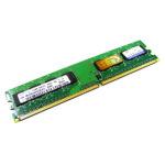 三星 金条1GB DDRII533(服务器) 服务器内存/三星