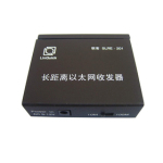 联客 SLRE-200 网络延长器/联客
