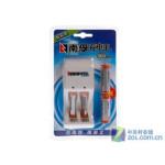 南孚 NFCK0211(含2粒7号900mA电池和2粒5号1600mA电池) 数码配件/南孚
