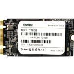 金胜维 NGFF固态硬盘M2B7(128GB) 固态硬盘/金胜维
