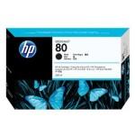 惠普 HP 80(C4871A) 墨盒/惠普