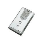 爱国者 移动存储王III代数字安全型UH-P755(250GB) 移动硬盘/爱国者