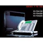 松下 KX-TDA600CN(48外线,16分机)944模拟分机 集团电话/松下