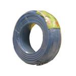 慧远 BVZR阻燃铜芯塑力电缆(0.75mm?) 光纤线缆/慧远
