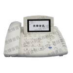 先锋录音 先锋160小时数字录音电话(VA-BOX160A) 录音电话/先锋录音