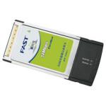 迅捷 FAST FW54C+ 无线网卡/迅捷