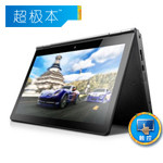 ThinkPad S5 Yoga(20DQA00MCD) 超极本/ThinkPad