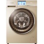 卡萨帝C1 HDU75G3 洗衣机/卡萨帝