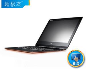联想Yoga 3 Pro-I5Y70(日光橙)