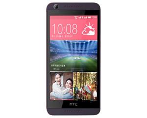 HTC Desire 626d(16GB/电信4G)