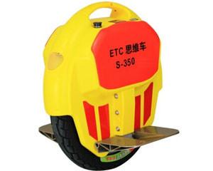 思维车ETC-S350(黄色)