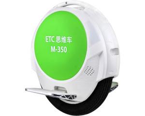 思维车ETC-M350(白色)