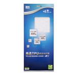 酷奇NU016B(高透TPU) 笔记本配件/酷奇