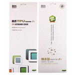 酷奇镭波F750纳米银抗菌键盘贴膜(BH001) 笔记本配件/酷奇