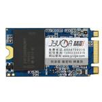 精影60GB黑钻SSD NGFF 固态硬盘/精影