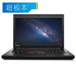 ThinkPad L450(i5 5300U/4GB/1TB/2G独显) 超极本/ThinkPad