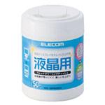 微软液晶清洁纸巾Ⅲ(50片) 其他装机配件/微软