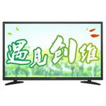 创维50X3 平板电视/创维