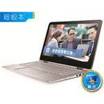 惠普Pro x360(M4Z17PA) 超极本/惠普