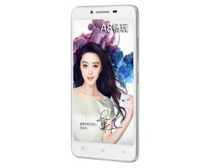 联想黄金斗士A8高配版A806(16GB/联通4G)