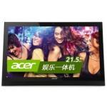 宏碁AZ1620-N81 一体机/宏碁