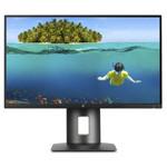 惠普Z25n 液晶显示器/惠普