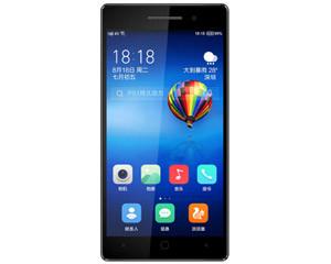 亿通P51(8GB/移动4G)