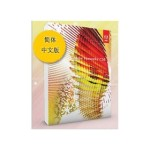 ADOBE Fireworks CS6   中文(BOX) 图像软件/ADOBE
