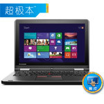 ThinkPad S1 Yoga(20DLA00SCD) 超极本/ThinkPad