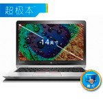 ThinkPad S3 Yoga(20DMA024CD) 超极本/ThinkPad