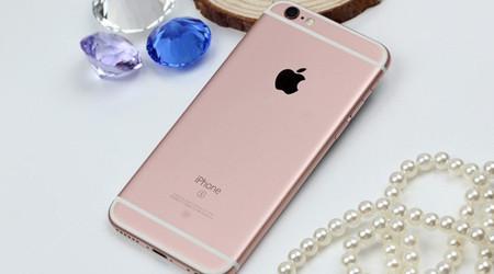 苹果iphone 6s长沙 手机分期